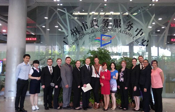 Niagara University students and advisers take a picture with business professionals of Invest Guangzhou.
