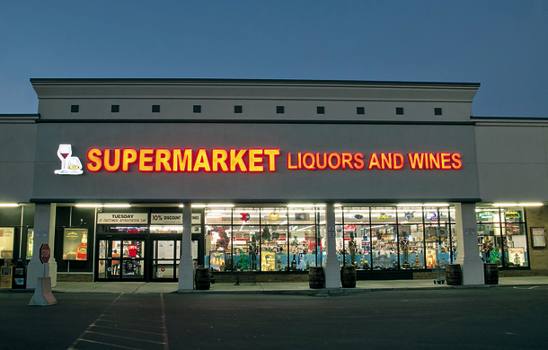 Supermarket Liquors and Wines is located at the corner of Military Road and Niagara Falls Boulevard in Niagara Falls.